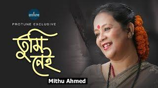 Tumi Nei By Mithu Ahmed  || Bangla Music Video || Protune