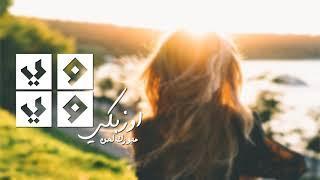 اغنية اوزبكيه | وي وي مطلوبة جدا - 2017