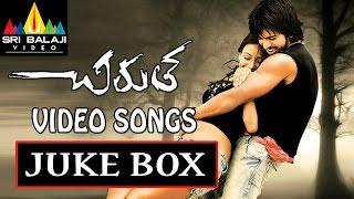 Chirutha Songs Jukebox | Telugu Latest Video Songs | Ram Charan, Neha Sharma