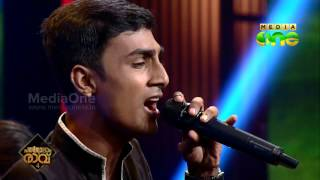Pathinalam Ravu Season 4 | ഇനി ഫൈനൽ (Episode 66)