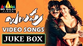 Balupu Songs Jukebox | Video Songs Back to Back | Ravi Teja, Shruti Hassan, Anjali