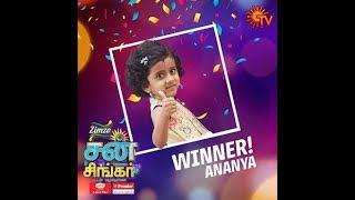 Sun TV super singer title winner 2018 Ananya