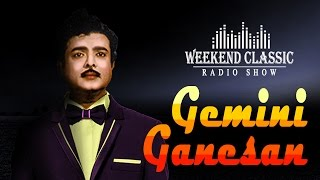 Gemini Ganesan Special Weekend Classic | Radio Show | Hit Songs & Rare Stories with Mirchi Senthil