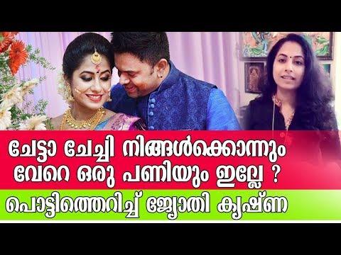 Xxx Mp4 Actress Jyothi Krishna Against Social Media Gossips I Facebook Live I Marunadan Malayali 3gp Sex