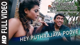 Meenkuzhambum Manpaanayum Video Songs | Hey Puthrajaya Poove Video Song | Prabhu, Kalidass Jayram