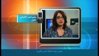 نوبت شما:  وضعیت آزادی رسانه ها در افغانستان