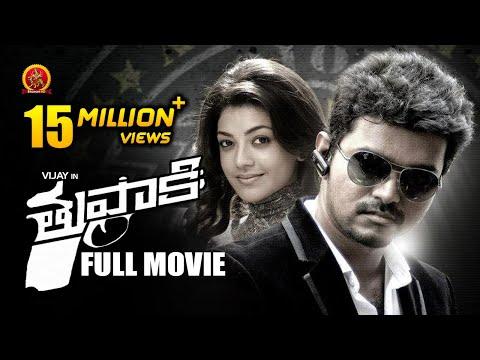 Thuppakki Full Movie || Vijay, Kajal Aggarwal, AR Murugadoss || Tupaki Movie