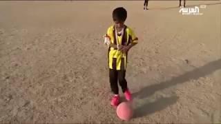 الطفل محمد نور اليمني وردة فعل محمد نور بعد مشاهدة الفيديو