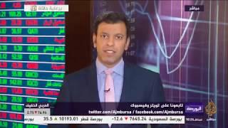 شركات عالمية تواصل الإعلان عن الانسحاب من مؤتمر الاستثمار بالسعودية على خلفية قضية خاشقجي