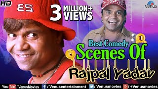 Best Comedy Scenes Of Rajpal Yadav | Bollywood Comedy Scenes | JUKEBOX | Superhit Comedy Movies