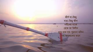 Shuvo Noboborsho - 1425