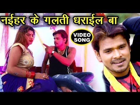 Xxx Mp4 मरद मेहरारू सुहागरात स्पेशल सुपरहीट गाना Pramod Premi Marad Khisiyail Ba Bhojpuri Songs 3gp Sex