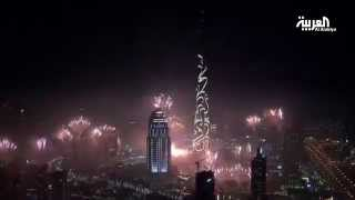 Happy New Year 2015! Fireworks Celebration in Dubai, The Genius World of Record