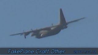 Fake Plane Craft Other 2017/1/3 - 1/11