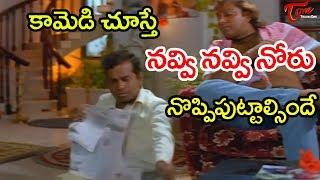 Brahmanandam And His Mental Boss    Comedy Scene