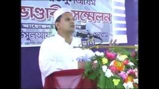 MAIZBHANDARI SHOMMALON 2010,2nd part Shan-e Gausulazam Maizbhandari forum