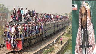 বাংলাদেশে জন সংখ্যা বেশি কেন    Bangladeshe Jono Sonkha Beshi keno    Motiur Rahman Madani   Bangla