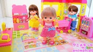メルちゃん おもちゃ おせわパーツ みんなでいこうよ! おかいものスーパーマーケット❤ おみせやさん お買い物 animekids アニメキッズ Baby Doll Mellchan Toy