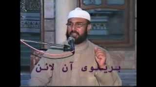 Esaal-e-Sawab, by Allama Umar Faiz Qadri Part 1/5