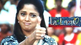 Pattalam | Pattalam Tamil Movie Scenes | Nadhiya Best Performance | Tamil Movie actress performance