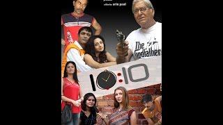 10:10 Bengali Feature Film Promo 1 || Arin Paul ||