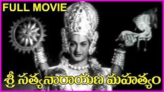 Sri Satyanarayana Mahatyam || Telugu Full Length Movie - NTR,Kantha Rao,Relangi