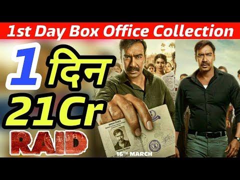 Xxx Mp4 Raid 1st Day Record Breaking Box Office Collection Ajay Devgn 3gp Sex
