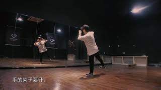 EXO - kokobop dance tutorial 舞蹈教学详细动作分解