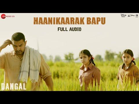 Haanikaarak Bapu -Full Audio| Dangal | Aamir Khan |Pritam |Amitabh Bhattacharya| Sarwar K|Sartaz K B