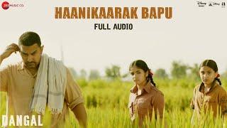 Haanikaarak Bapu Full Audio Dangal  Aamir Khan Pritam Amitabh Bhattacharya Sarwar Ksartaz K B