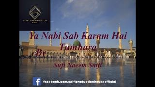 Ya Nabi Sab Karam Hai Tumhara| Sufi Naeem Saifi