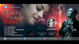 ★Bangla New Song