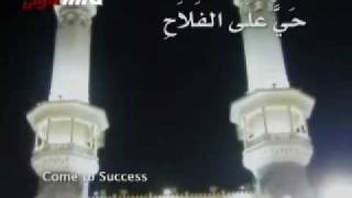 Adhan and Salawat (Durood) - Muslim TV Ahmadiyya(MTA)