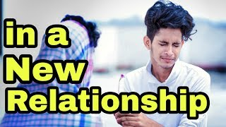 The Ajaira LTD - In a New Relationship |