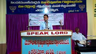 Telugu Christian message
