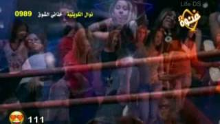 Ghinwa tv Dance Al Hantour song