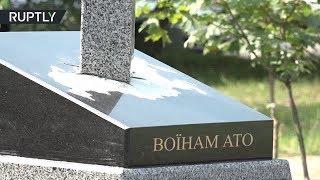 В Киеве открыли памятник бойцам АТО в виде вонзённого в карту России меча