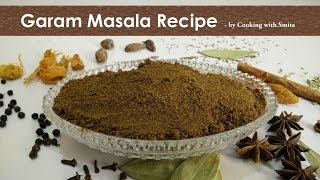 How to Make Garam Masala (Indian Spice Mix) Recipe in Hindi by Cooking with Smita । गरम मसाला