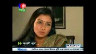 Bangla natok long march part 117 addamoza.com