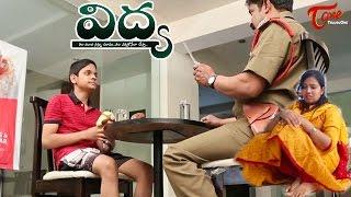 Vidhya    Latest Telugu Short Film 2017    By KO. Ram