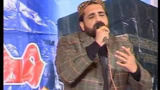 Zahra De Baba Jani Qari Shahid Mehmood Basiwala Gujranwala 2012.mp4