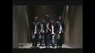 183CLUB - 折磨 Torture (Official MV) [天國的嫁衣 La robe de mariée des cieux OST]