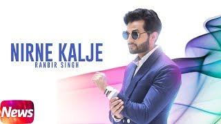 Nirne Kalje   News   Ranbir Singh   Gag Studioz   Releasing On 7 July 2017