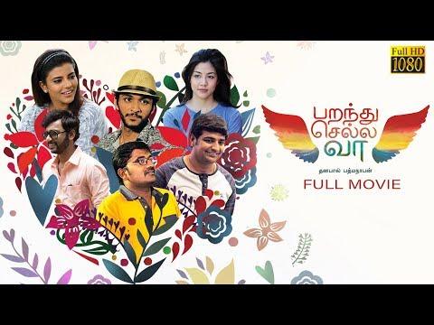 Xxx Mp4 Parandhu Sella Vaa Tamil Comedy Full Movie HD Luthfudeen Aishwarya Rajesh And Narelle Kheng 3gp Sex