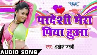 मुझे मत भूल जाना   Mujhe Mat Bhul Jana   Pardeshi Mera Piya Hua    Ashok Jakhmi   Sad Song