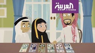 #فاتورة_صالح .. لماذا لا تفتح حساب ادخار لأطفالك؟