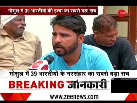 Xxx Mp4 Watch Truth Behind 39 Indians Killed In Iraq 3gp Sex