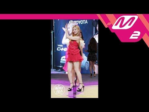 [릴레이댄스] 트와이스(TWICE) - Dance The Night Away @KCON18LA