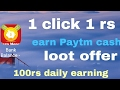 Download Video 100rs daily [ 1 click 1 rs ] PAYTM cash || [loot offer] 3GP MP4 FLV
