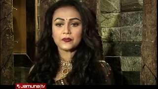 আসছে অরণ্য পলাশ পরিচালিত চলচ্চিত্র 'গন্তব্য' | GONTOBBYO | Jamuna tv প্রতিবেদন